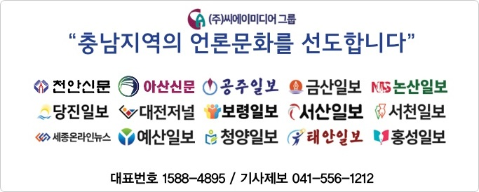씨에이미디어그룹.jpg