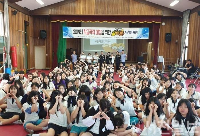 (16일) '학교폭력 예방 도전 골든벨' 성황리에 마무리.JPG