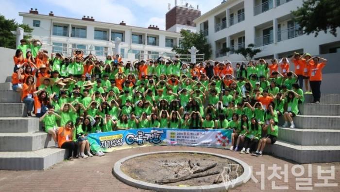 (8일) 서천군 청소년상담복지센터, 자기성장 여름캠프 참가.jpg