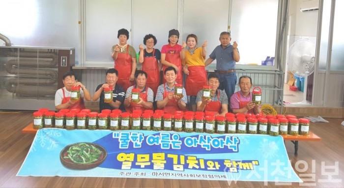 (19일) 마서면, '아삭아삭 열무물김치 나눔 지원'.jpg