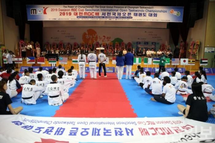 (20일) 서천군, 대전MBC배 서천국제오픈태권도대회 성황리에 폐막1.jpg