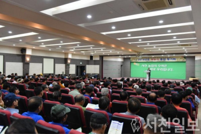 (16일) 서천군, 벼농사 종합평가회 최고품질 쌀 생산 모색(사진은 작년 평가회).JPG