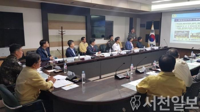 (20일) 서천군, 2019년 3분기 통합방위협의회 개최.jpg