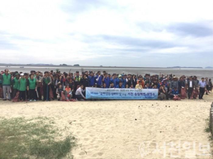 (23일) 서천군, '국제 연안정화의 날' 맞아 송림해변 대청소 실시.jpg