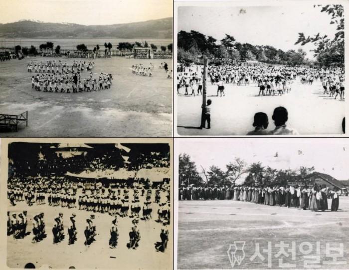 (26일) 서천읍 승격 40주년 기념 '옛 사진 공모전' 수상작 발표(4장 1세트로 금상 수상).jpg