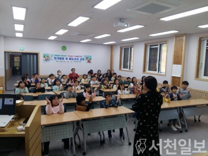(29일) 서천군 드림스타트, 폭력예방 및 아동권리교육 실시.jpg