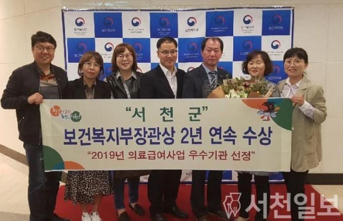 (31일) 서천군, 의료급여사업 평가 '우수기관' 선정.JPG