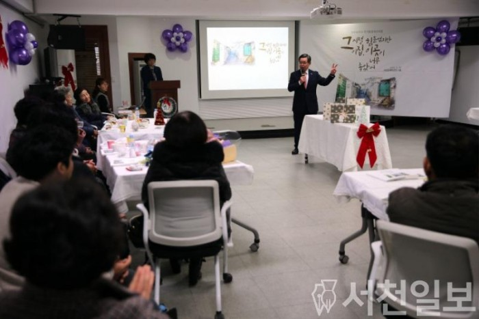 (16일) 서천군, 마을공동체 활성화 사업 스토리북 전달식 개최 (1).jpg