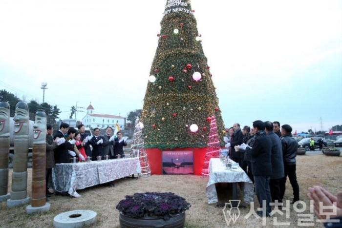 (17일) 서면, 성탄절 기념 대형 트리 환하게 밝혀 '눈길' (2).jpg