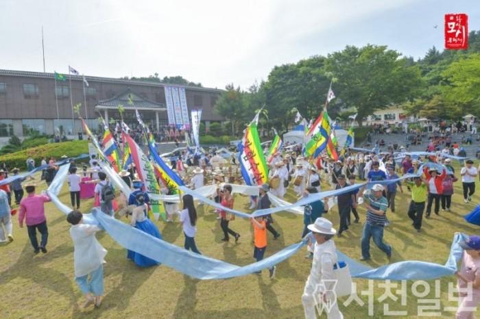 (30일) 한산모시문화제, 문체부 지정 2020~2021 문화관광축제 선정.jpg