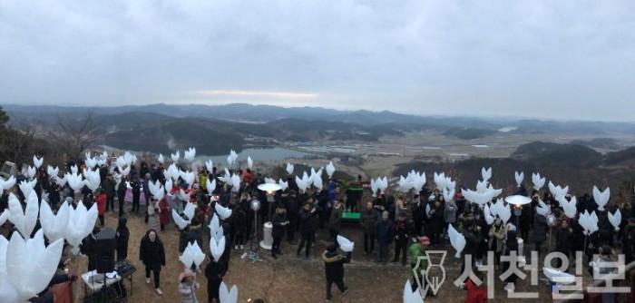 (2일) 문산면, 제12회 천방산 해돋이 행사 '인산인해'.JPG