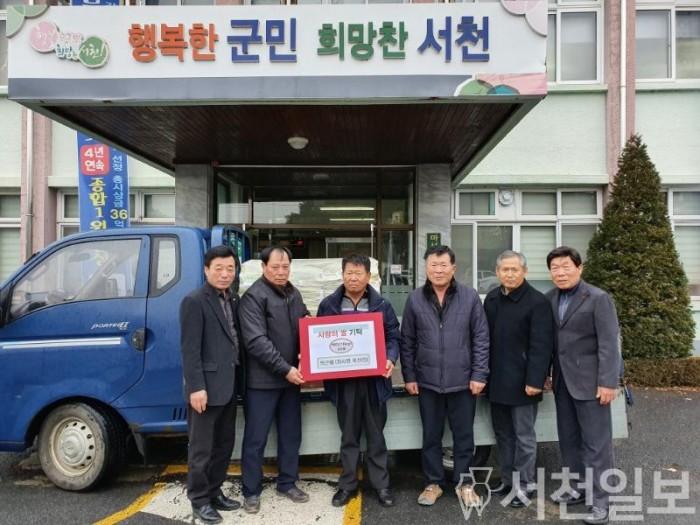 (7일) 마서면 박근배 씨, 이웃사랑의 쌀 80포 기탁.jpg