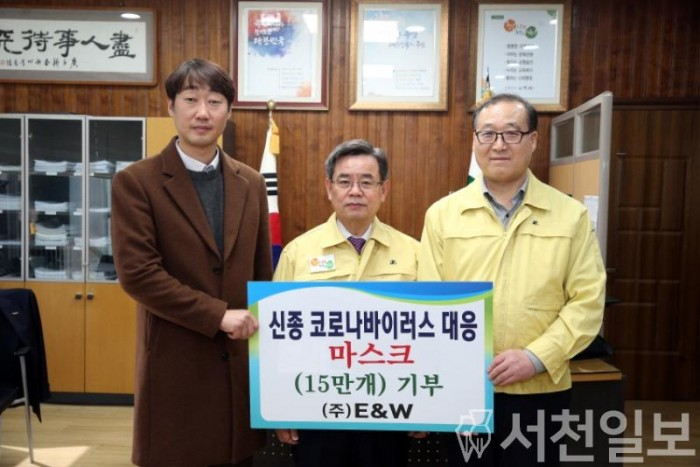 (14일) ㈜E&W 김태규 회장, 서천군에 마스크 15만 개 기부.jpg