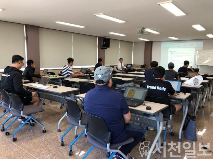 (17일) 서천군, 청년 농업인 경쟁력 향상 나선다.JPG