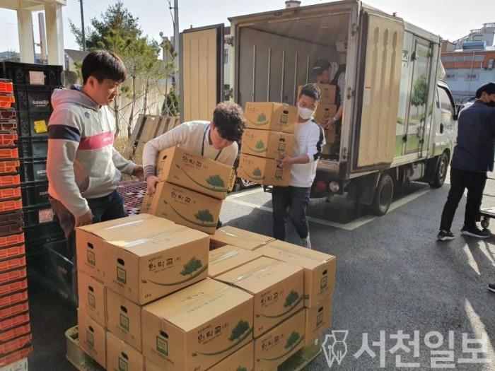 (24일) 서천군, 학교급식용 지역 농산물 '꾸러미' 판매 사업 추진.jpg