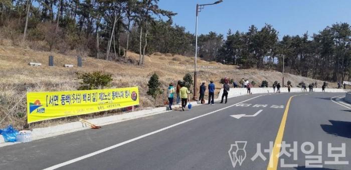 (25일) 서면주민자치회, '서면 동백(冬柏) 백 리 길 조성 사업' 힘찬 출발!.jpg