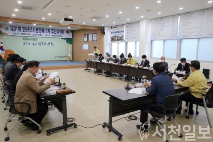 (28일) 서천군, 제31회 한산모시문화제 취소 결정.jpg