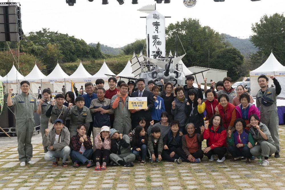 삶기술학교, 한산초등학교에 소곡주 축제 수익금 전액 후원