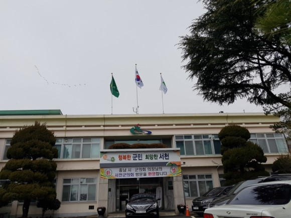 서천군, 2020년 적극행정 실행계획 본격 추진