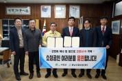 '지역경제살리기'소상공인 초저금리 특례보증 12억 원 확대 추진