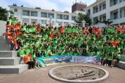 서천군 청소년상담복지센터, 자기성장 여름캠프 참가