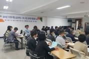 서천군, 주민자치형 공공서비스 구축 사업 관계자 교육 실시