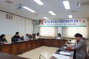 서천군ㆍ법제처, '2019년 찾아가는 자치법제 협업센터' 운영