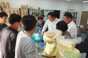 한산소곡주 전통누룩 제조 교육 실시