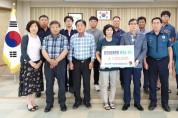 [포토] 마산면기관단체협의회, 후원회에 120만 원 기탁