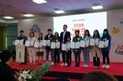 마산면, 2019 책울림 독서대회 '단체상' 수상
