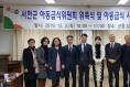 서천군, 아동급식위원회 위촉 및 사업 설명회 개최