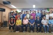 마산면 주민자치회, 박경덕 저자와 업무협약 체결