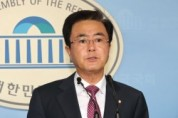 미래통합당, 김태흠 보령·서천 공천 확정...대전·충남 5곳 확정