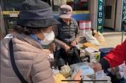 서천읍, 코로나19 극복 위한 사회적 거리두기 캠페인 실시