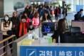 중국 단체 관광객 3000명 충남방문 전격 취소...'우한폐렴' 공포 확산