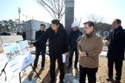 주요 정책·현안 현장 방문 운영...문제점 점검 및 해결방안 모색