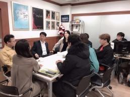 이교식 부군수, '지역주도형 청년일자리 사업' 현장 방문