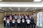 마산면, '더 깨끗한 마산면 만들기' 결의대회 개최