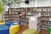 장항농어촌공공도서관, 작은 도서관 순회사서 지원 사업 선정