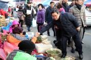 서천군, 코로나19 소상공인 피해상황 조사… 적극적인 대응 마련