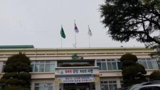 '2020년 지역사회건강조사' 조사원 모집