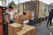 학교급식용 지역 농산물 '꾸러미' 판매 사업 추진