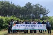 판교면, 호국보훈의 달을 맞아 송당 김성희 선생 묘소 방문