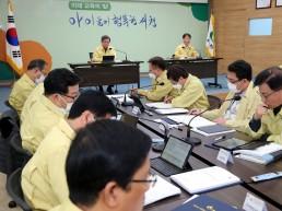 서천군, 코로나19 '긴급 생활안정 지원' 추진