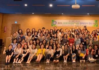 서천 등 4개 지역 '교육복지지원센터' 체계 구축